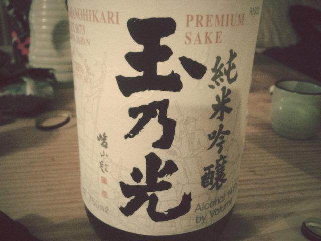 Noel more saké